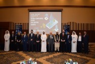2568-adfimi-qatar-development-bank-joint-workshop-adfimi-fotogaleri[188x141].jpg